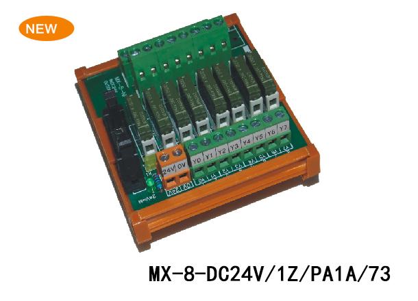 MX-8-DC24V/1Z/PA1A/73