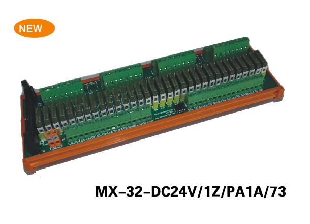 MX-32-DC24V/1Z/PA1A/73