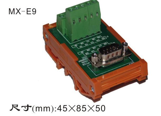 MX-E9