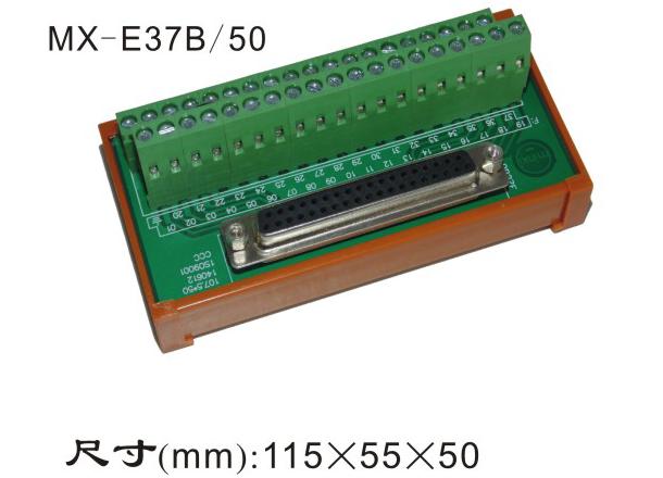 MX-E37B/50