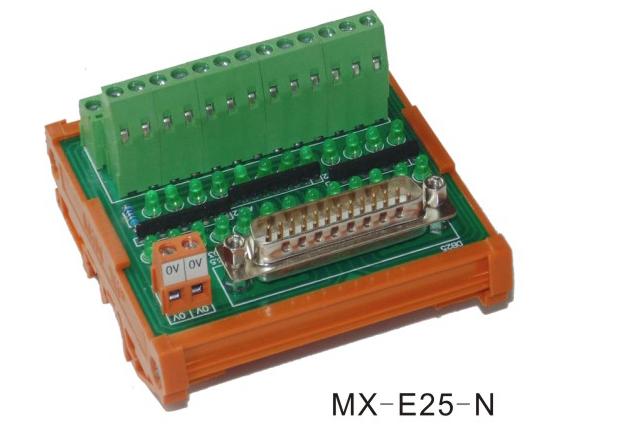 MX-E25-N