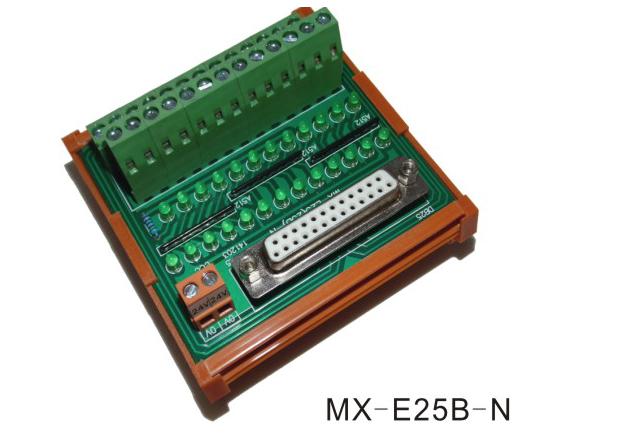 MX-E25B-N