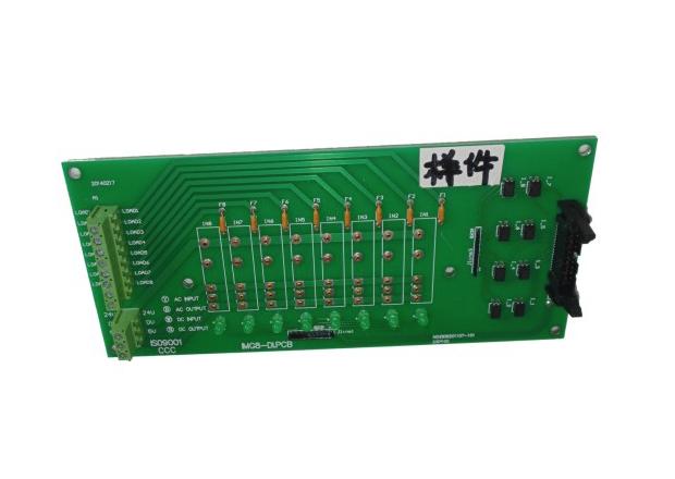 IMG8-DI.PCB