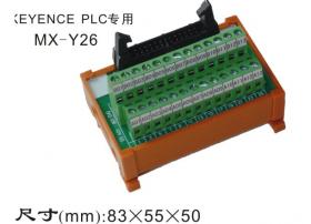 MX-Y26