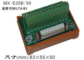 MX-E25B/50