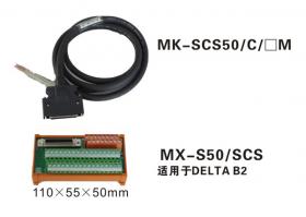 MX-S50/SCS