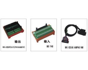 武汉与汇川PLC-32点输入/输出模组