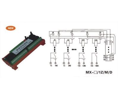 武汉超小经济型大功率继电器模组