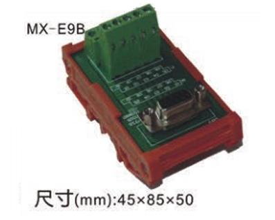 MX-E9B