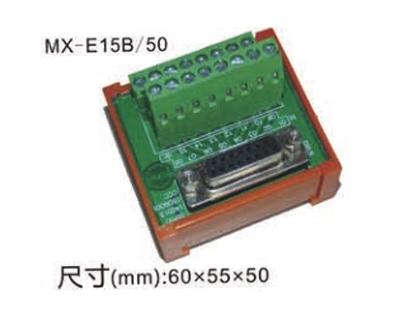 MX-E15/50