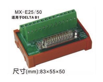 MX-E25/50