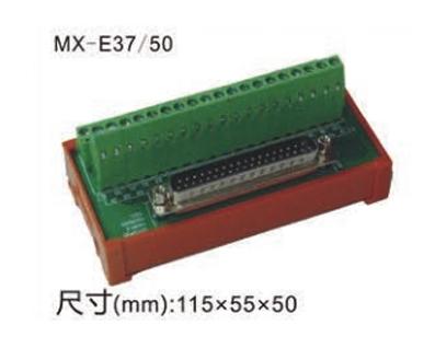 MX-E37/50
