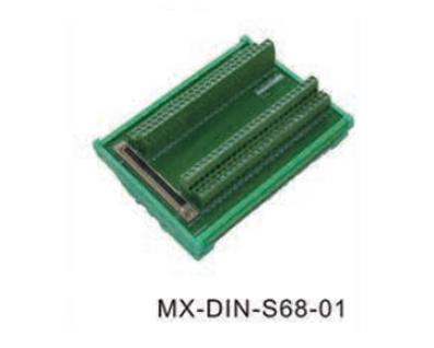 武汉MX-DIN-S68-01