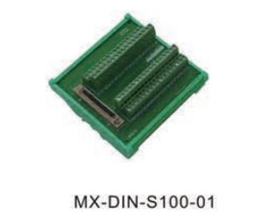 武汉MX-DIC-S100-01