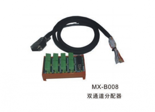 金华MX-B008双通道分配器