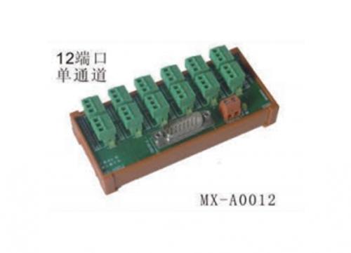 张家港MX-A0012