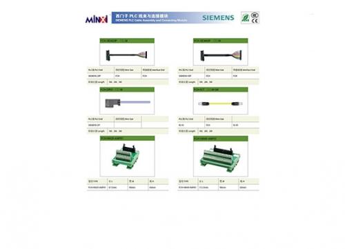 江苏西门子 PLC线束与连接与模块